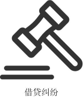 合川借贷纠纷