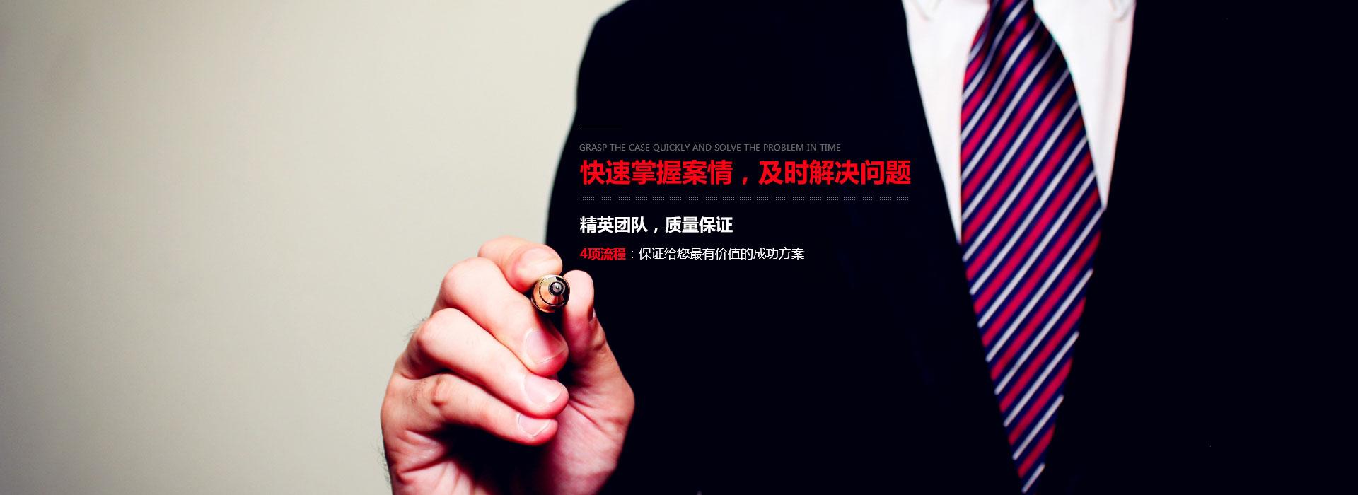 重庆万州知名律师